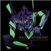 Evangelion (Soundtrack)