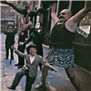 Strange Days (50th Anniversary Expanded Edition - 2CD)