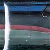 Wings Over America (3x Coloured Vinyl)