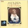 Jolene (Vinyl)
